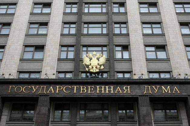 В Госдуму внесли законопроект об увольнении за появление на работе пьяным во внерабочее время