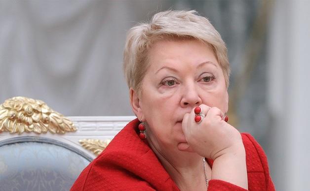 Васильева упрекнула авторов учебника истории в незнании стандартов