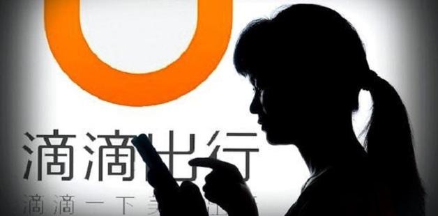 Китай и цифровой кодекс строителя коммунизма. Как создадут людей нового поколения