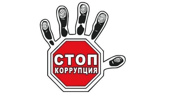 Борьба с коррупцией в Украине: в поисках эффективного органа