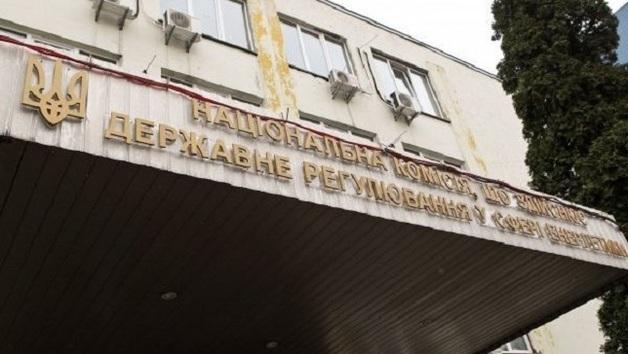 Зарплата в 177 минималок: как живется людям, которые отвечают за тарифы в Украине