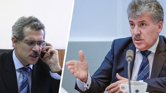 В КПРФ не различают Родченкова и Грудинина