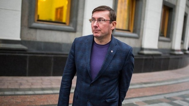 Луценко за год потратил в командировках более 200 тысяч гривен из бюджета