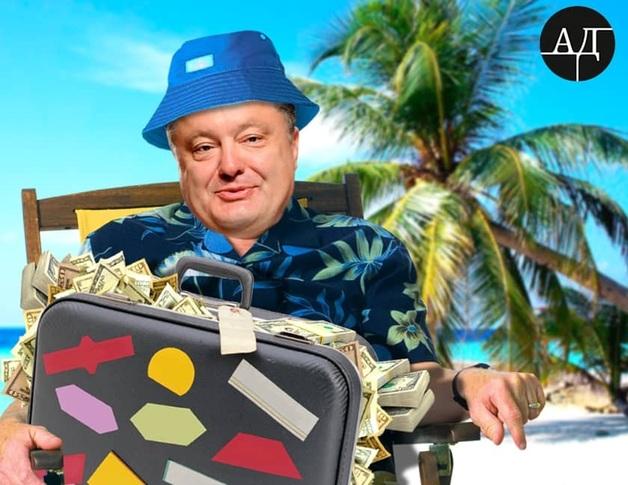 Тайна мальдивского кэша Порошенко