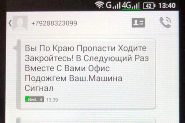 «Закройтесь!» Сотрудникам дагестанского отделения «Мемориала», у которых подожгли автомобиль, поступили угрозы