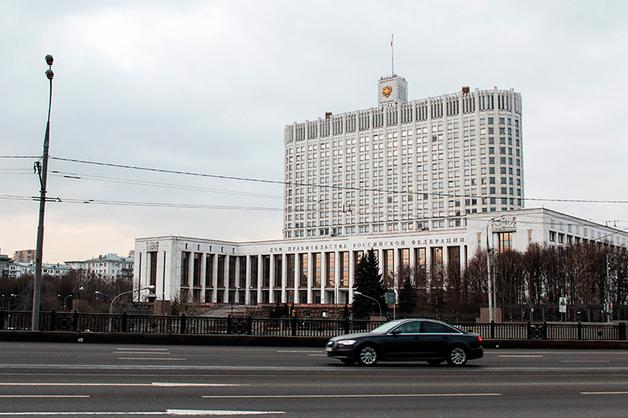 Правительство позволило госструктурам скрывать закупки банковских услуг