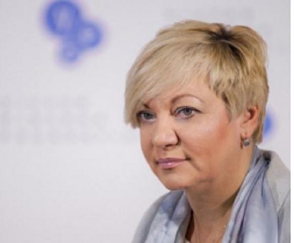 Бывший банк Гонтаревой увеличил прибыль в два раза