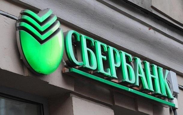 Сбербанк потребовал деньги от Владимира Евтушенкова
