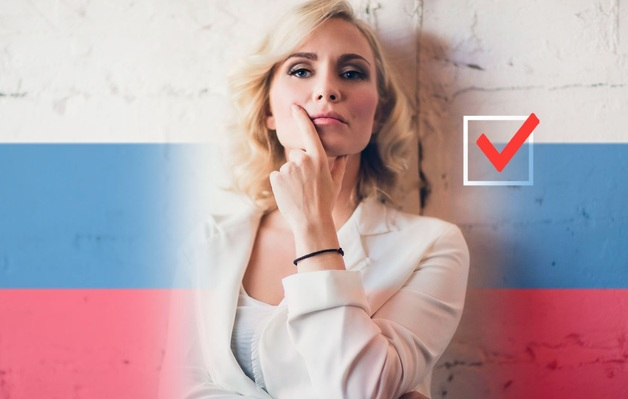 Екатерина Гордон сняла свою кандидатуру с выборов президента России