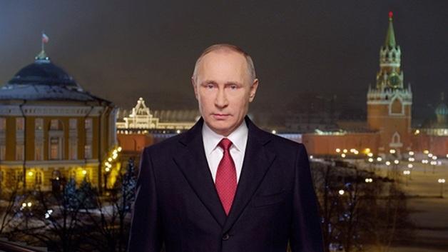 Кремль меняет приоритеты: Прогноз Stratfor по России на 2018 год