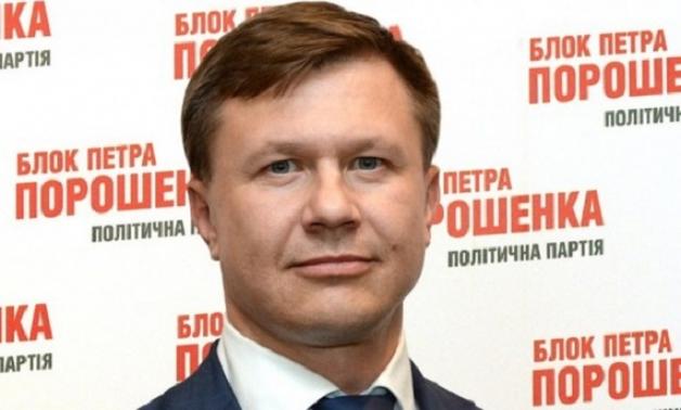 Руслан демчак= –= комбинатор= и= аферист= подставляет= порошенко