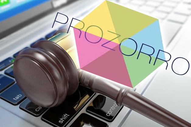 СМИ узнали, как родственники политиков зарабатывают на ProZorro