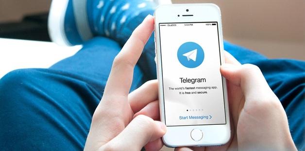 Telegram удалили из App Store за неприемлемый контент