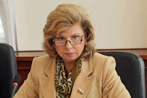 Москалькова просит передать дело Титиева на федеральный уровень