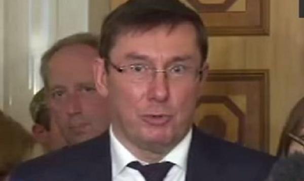 Угроза громкой отставки: источник рассказал о требовании ЕС по поводу Луценко