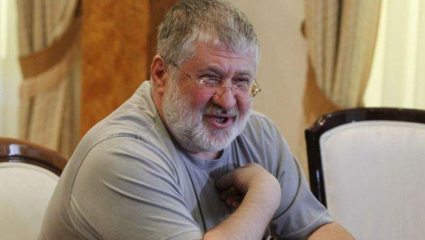 У партии Коломойского конфисковали более 468 тысяч гривен