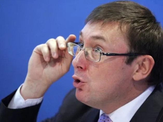 У Луценко расследует гибель 48 россиян под Авдеевкой по заданию Следкома РФ
