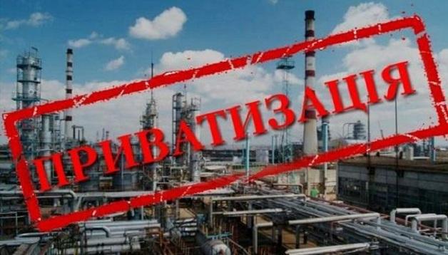Украина готова к продаже. России