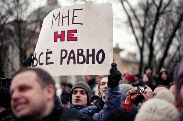 В Санкт-Петербурге участников антикоррупционных митингов ставят на профилактический учет