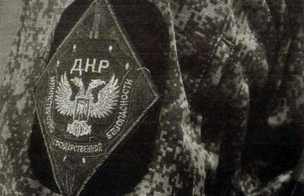 Заменяют россиянами: Захарченко увольняет всех предателей из СБУ и МВД