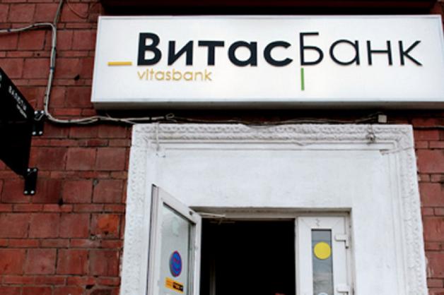 Экс-владелец «Витас банка» задержан за мошенничество на 570 млн руб в Нидерландах