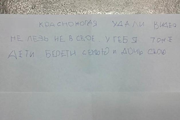 В Екатеринбурге полиция не стала заводить дело об угрозах в адрес ведущего YouTube-канала о пытках в колониях
