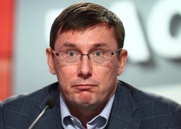 После отдых на Сейшелах Луценко получил 324 тыс. грн. зарплаты, при окладе в 37 тысячи