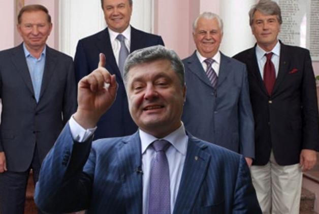 Безнаказанность коррумпированного высшего руководства является раковой опухолью Украины — KyivPost