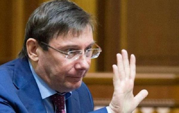 С такими надбавками к зарплате Луценко сможет уже через полгода опять позволить себе Сейшелы