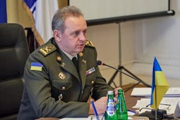"""""""Не будем форсировать Волгу"""": Муженко развенчал фейк об Украине"""