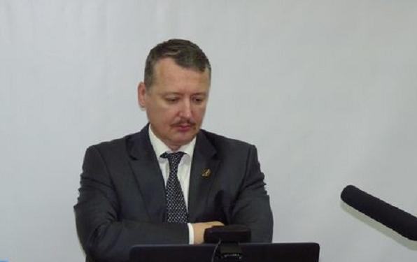 """Гиркин: В разгроме ЧВК """"Вагнер"""" в Сирии уверен на 100%. Сожалею о бессмысленной гибели многих товарищей по Донбассу"""