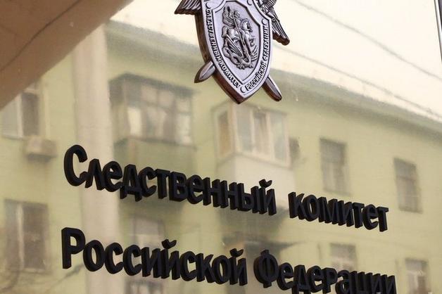 В Ростове-на-Дону подполковника и майора МВД обвиняют в вымогательстве взятки
