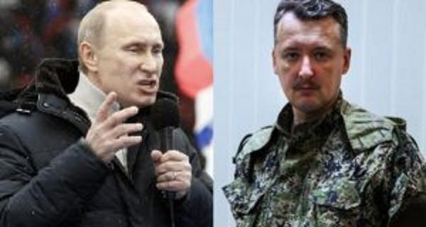 Путин устроил на Донбассе геноцид миллионов людей — террорист Стрелков-Гиркин