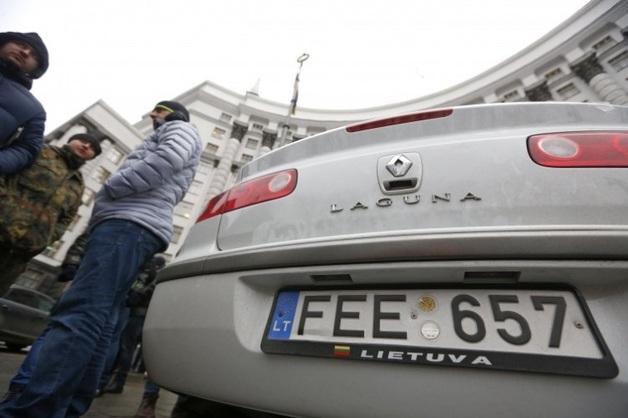 Еврономера в Украине: в Раде сделали предложение по легализации авто