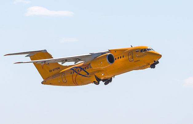 Крушение Ан-148 в Подмосковье: стали известны шокирующие подробности