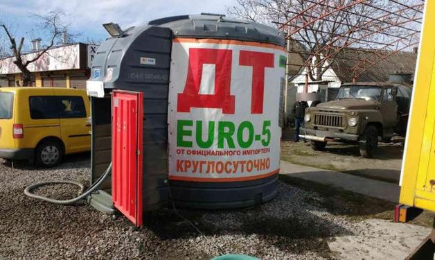 Киевская ОГА и крупные трейдеры ударно зачистят региональный рынок АЗС