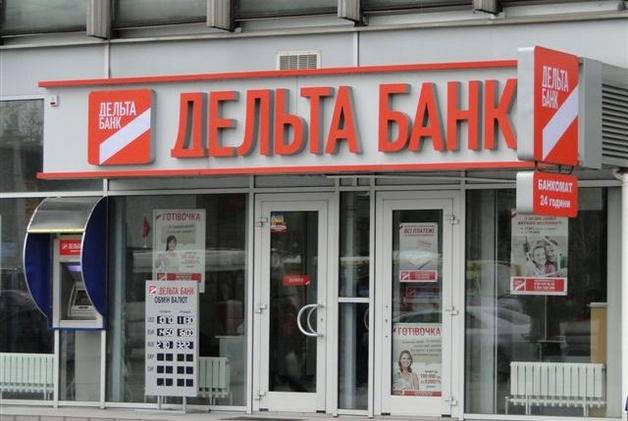 Экс-руководителя «Дельта-Банка» объявили в розыск из-за растраты 1 млрд