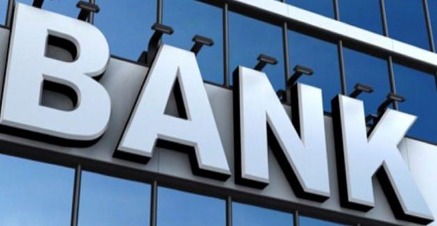 Назван самый убыточный банк в Украине