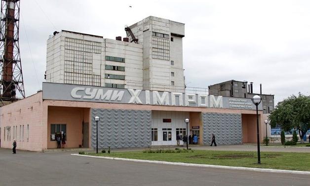 «Сумыхимпром» закупил на 99 млн известь по завышенным ценам