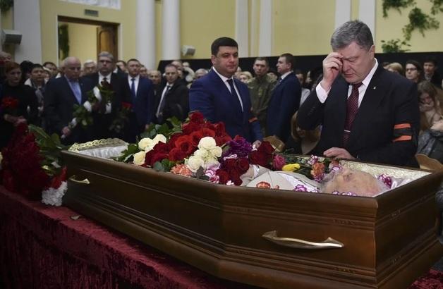 В Киеве простились с Мирославом Поповичем