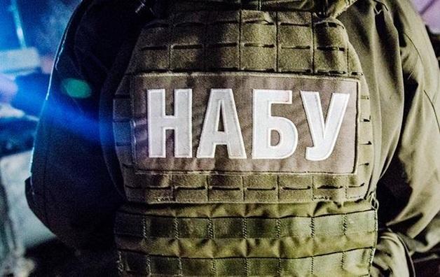 Деньги Одесской мэрии до сих пор в подвешенном состоянии: НАБУ борется за их арест