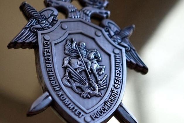 Уголовное дело возбуждено на должностных лиц Управления Федерального казначейства по Дагестану