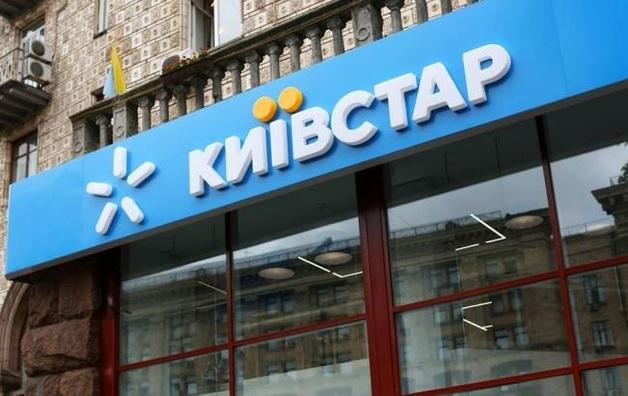 Стянул 4 тысячи: топ-оператор Украины угодил в скандал