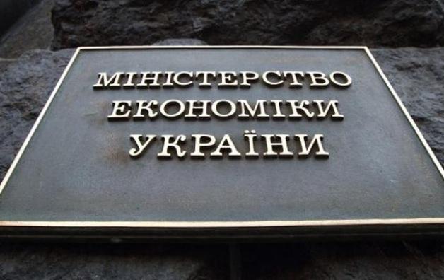 Замглавы МЭРТ Нефьодов с иронией отреагировал на заявление нардепа об его отставке