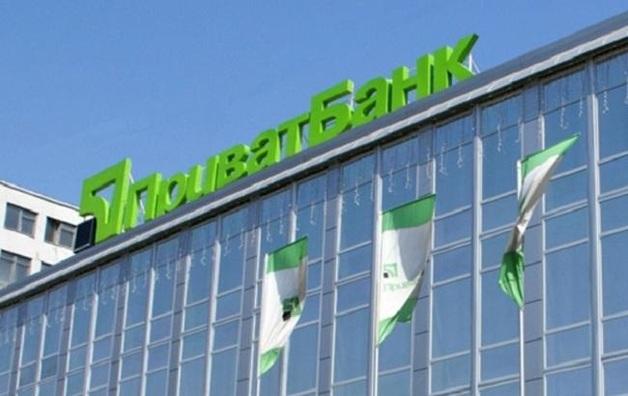 """Приват ждут существенные изменения: власть придумала """"покращення"""" для банка и его клиентов"""