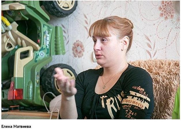 """Как свиней отправили на убой.. У меня есть награда его, Георгиевский крест с Донбасса"""" - Елена Матвеева"""