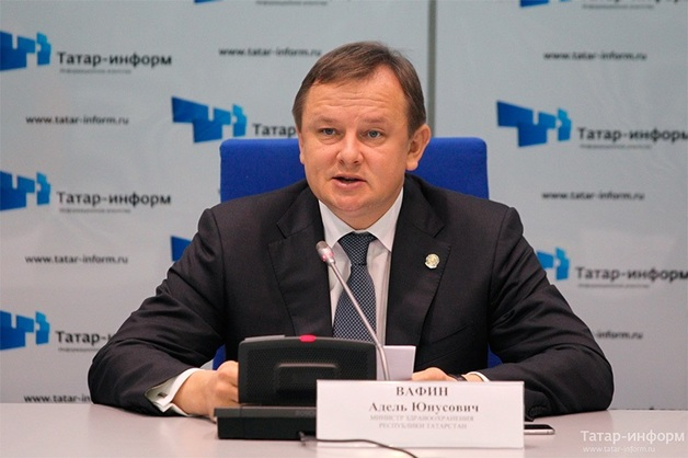 Министр здравоохранения Татарстана отправлен в отставку