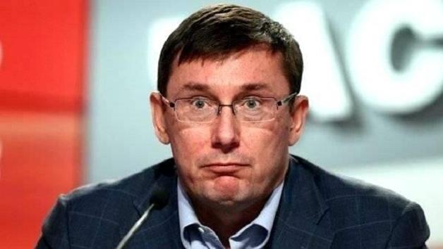 Юрий Луценко пожаловался, что у него мало друзей