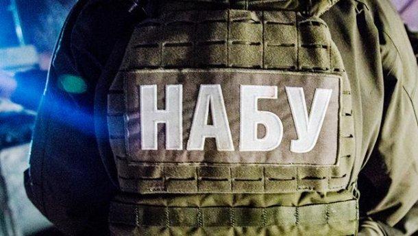 НАБУ приняло дело ректора Алимпиева