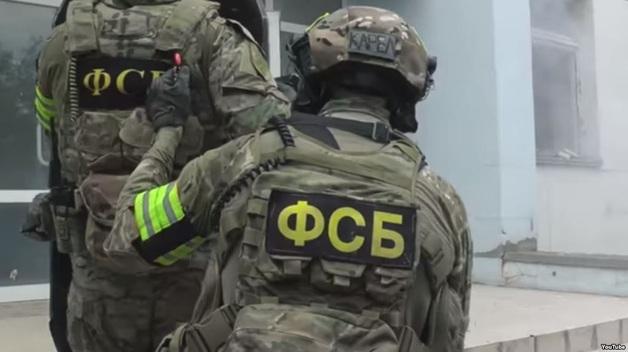 ФСБ нацелилась на спецсубъектов